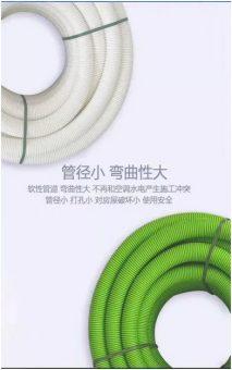 朗通新风:呼吸新生活,让生活变得更美丽-上海空气新风展 AIRVENTEC CHINA 2021.6.2-4 新风系统 通风设备 空气净化