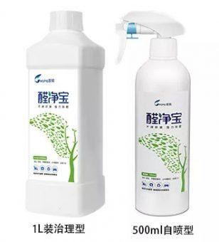除甲醛领跑者-湖南盖锐环保科技有限公司-上海空气新风展 AIRVENTEC CHINA 2021.6.2-4 新风系统 通风设备 空气净化