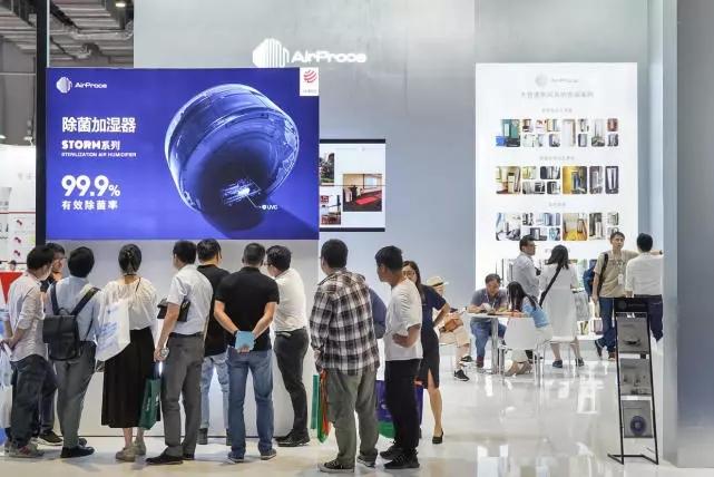 AirProce徐雯璋:设计与技术双驱动,决胜高端市场