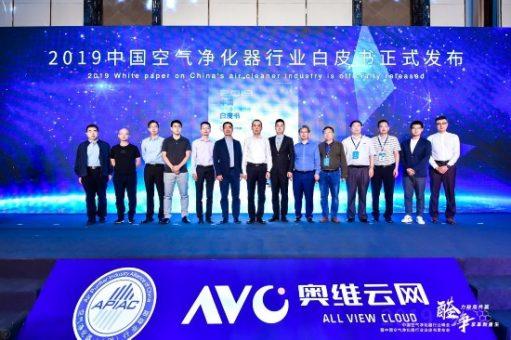 中国空气净化器行业白皮书发布 助力破除行业发展瓶颈-上海空气新风展 AIRVENTEC CHINA 2022.6.8-10新风系统 通风设备 空气净化