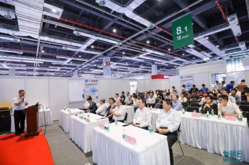 会议回顾丨朗绿科技剖析了建筑生态科技系统的设计初心、客户价值、用户价值!-上海空气新风展 AIRVENTEC CHINA 2021.6.2-4 新风系统 通风设备 空气净化