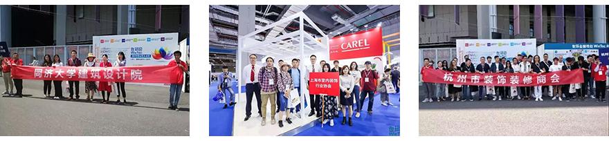 现场体验秀-上海空气新风展 AIRVENTEC CHINA 2021.6.2-4 新风系统 通风设备 空气净化