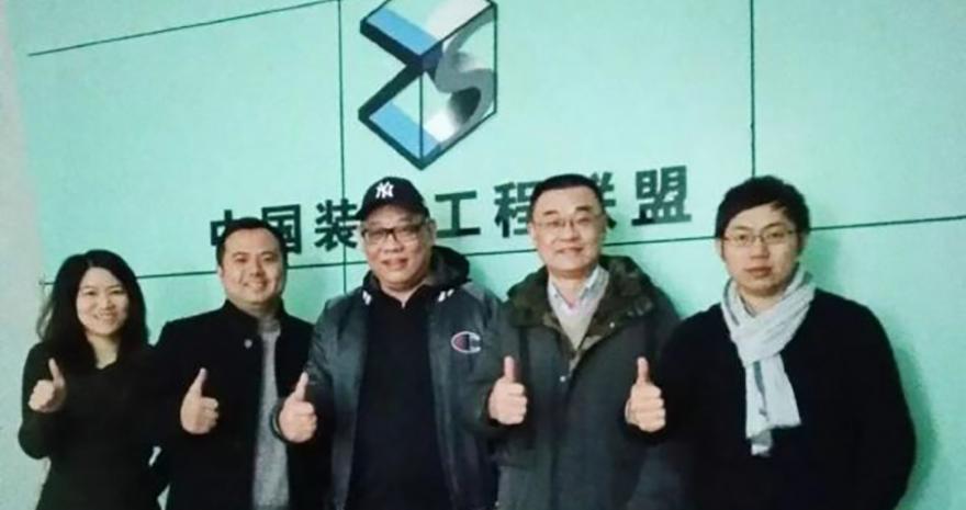 2019年世环会·环境日|生态舒适家居样板房设计师活动 引领生态舒适家居新风潮,打造健康生活方式-上海空气新风展 AIRVENTEC CHINA 2021.6.2-4 新风系统 通风设备 空气净化