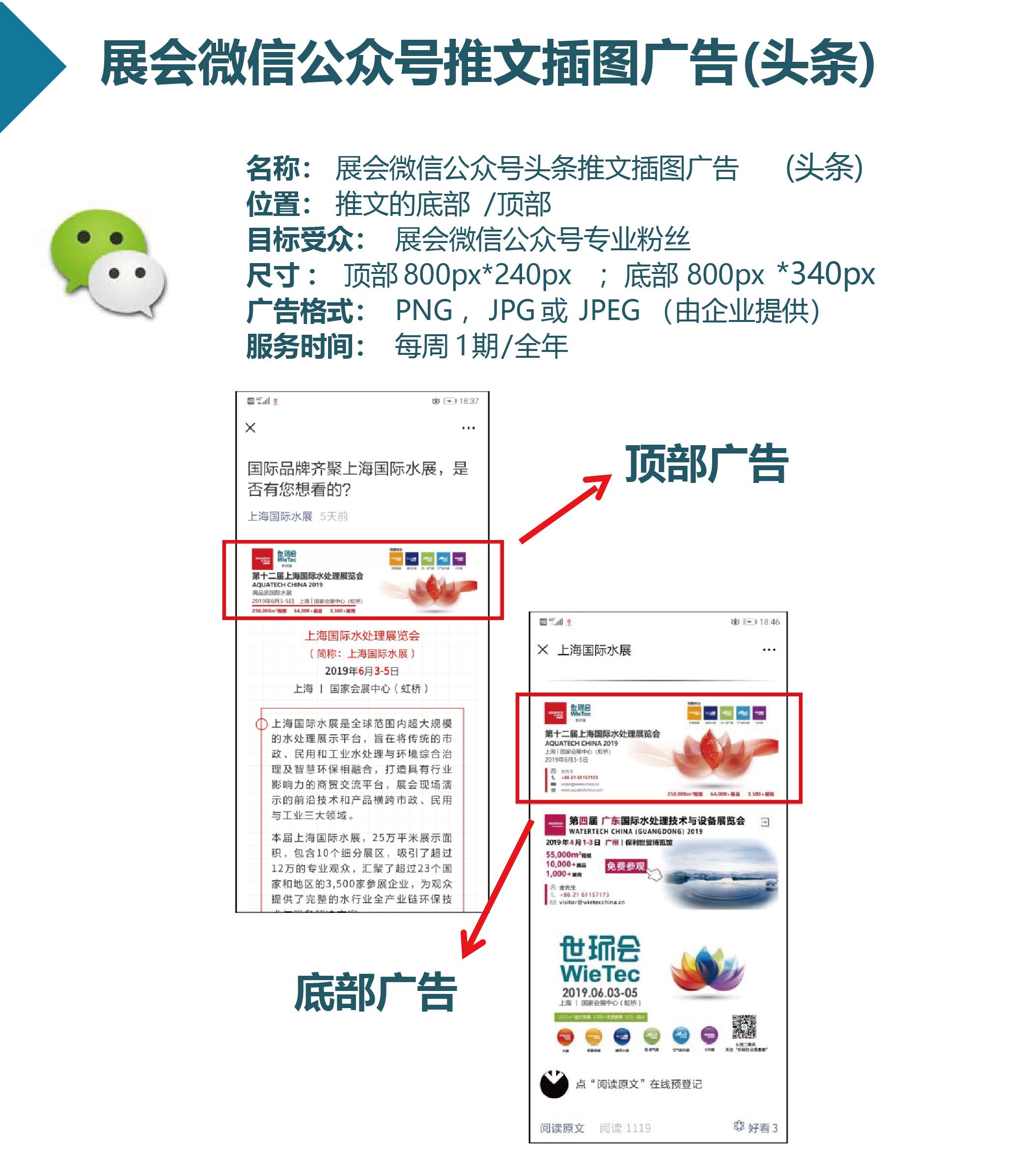 增值服务-上海空气新风展 AIRVENTEC CHINA 2021.6.2-4 新风系统 通风设备 空气净化