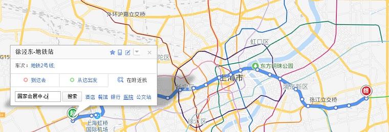 交通路线-上海空气新风展 AIRVENTEC CHINA 2021.6.2-4 新风系统 通风设备 空气净化