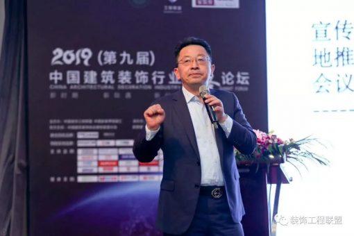 强强联手,上海荷瑞与中装联共创空净行业崭新篇章!-上海空气新风展 AIRVENTEC CHINA 2021.6.2-4 新风系统 通风设备 空气净化