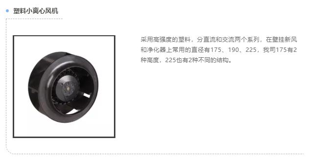 展商风采 | 宁波朗迪智能机电有限公司-上海空气新风展 AIRVENTEC CHINA 2022.6.8-10新风系统 通风设备 空气净化