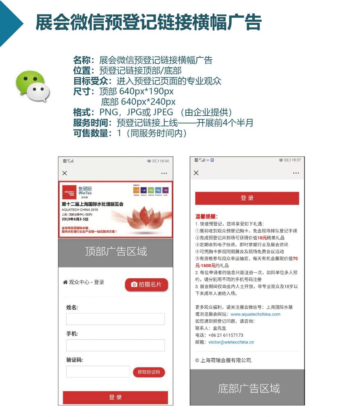 -上海空气新风展 AIRVENTEC CHINA 2021.6.2-4 新风系统 通风设备 空气净化