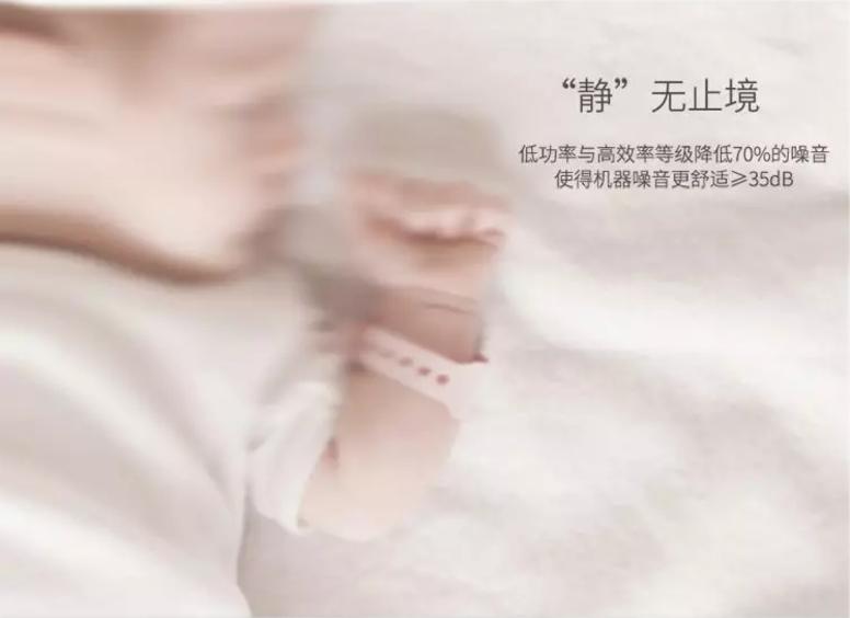 展商风采   黑森林:疫情高发期,你需要的是这样一台空气净化器!-上海空气新风展 AIRVENTEC CHINA 2022.6.8-10新风系统 通风设备 空气净化
