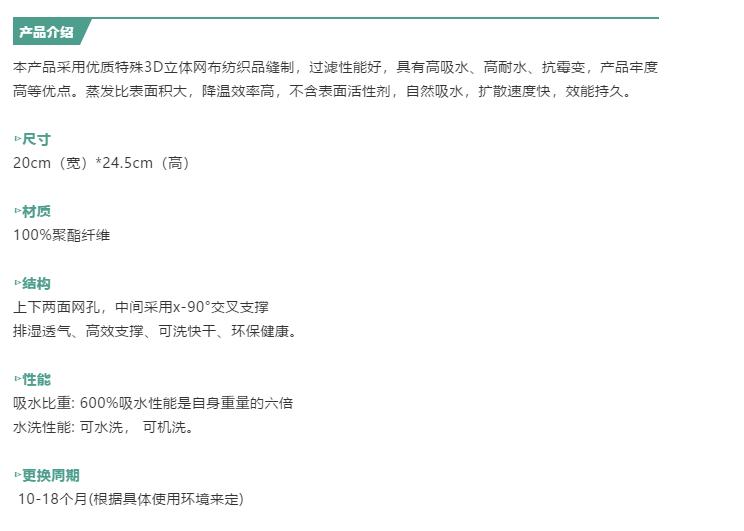 常熟市美顺琪纺织:健康舒适,是我们的追求。-上海空气新风展 AIRVENTEC CHINA 2021.6.2-4 新风系统 通风设备 空气净化