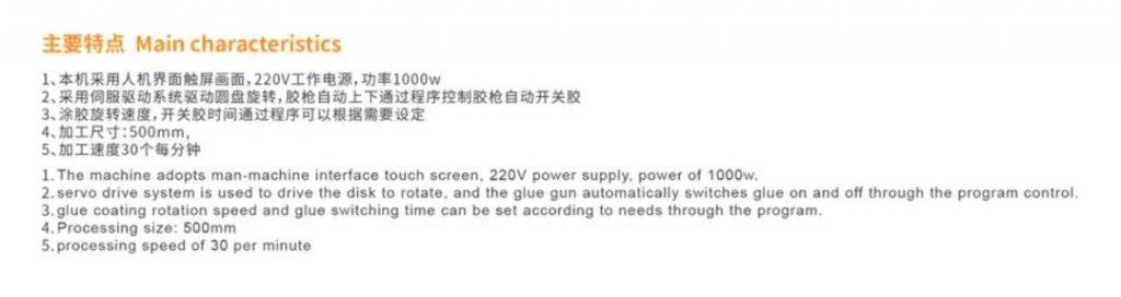 俊鼎达机械 | 致力于热熔胶喷涂的设备生产与技术开发!-上海空气新风展 AIRVENTEC CHINA 2022.6.8-10新风系统 通风设备 空气净化