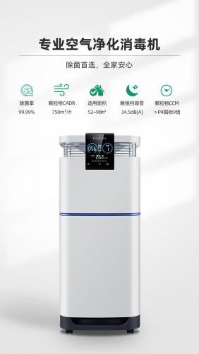 佛山图森 | 高效智能的室内环境污染治理专家!-上海空气新风展 AIRVENTEC CHINA 2021.6.2-4 新风系统 通风设备 空气净化