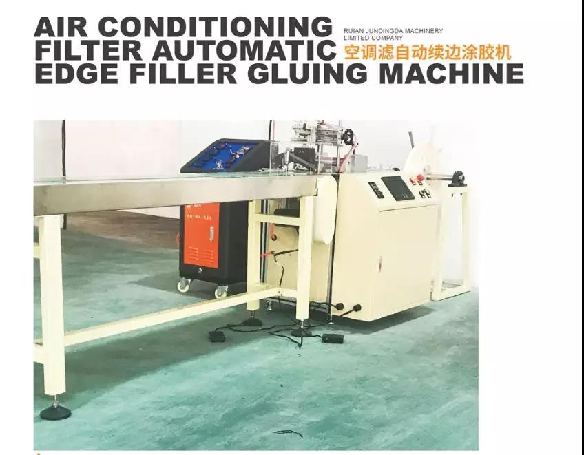 俊鼎达机械 | 致力于热熔胶喷涂的设备生产与技术开发!-上海空气新风展 AIRVENTEC CHINA 2021.6.2-4 新风系统 通风设备 空气净化