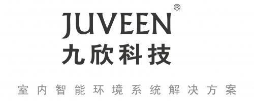 常州九欣 | 专业提供室内智能环境系统解决方案-上海空气新风展 AIRVENTEC CHINA 2021.6.2-4 新风系统 通风设备 空气净化