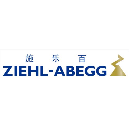 展商齐发声!携手共进,助力2020上海国际空气新风展!-上海空气新风展 AIRVENTEC CHINA 2021.6.2-4 新风系统 通风设备 空气净化
