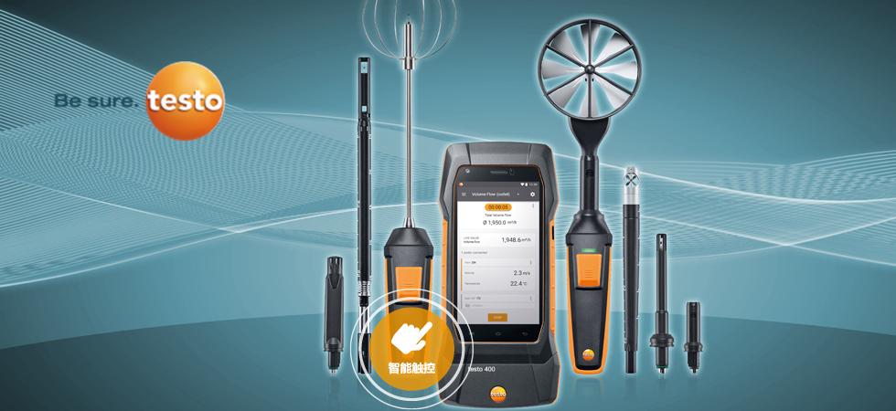 德图仪器 | 湿度:被低估的环境测量参数