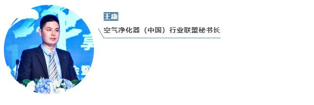 汇聚行业力量,第六届上海国际空气新风展观众预登记火热开启!-上海空气新风展 AIRVENTEC CHINA 2021.6.2-4 新风系统 通风设备 空气净化