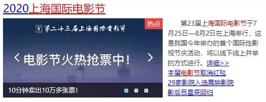 影院复工引关注,新风发展正当时!-上海空气新风展 AIRVENTEC CHINA 2022.6.8-10新风系统 通风设备 空气净化