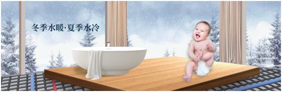湿腾电器丨五恒——用系统打造健康舒适家居环境!-上海空气新风展 AIRVENTEC CHINA 2021.6.2-4 新风系统 通风设备 空气净化