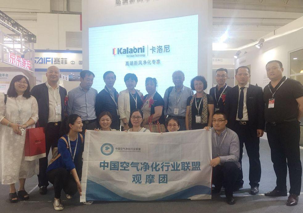 【邀请函】8月底,邀您一起观摩2020上海国际空气新风展-上海空气新风展 AIRVENTEC CHINA 2022.6.8-10新风系统 通风设备 空气净化