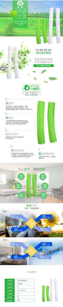 永康市中彩塑料 | 新风来袭,还你一片清新空气!-上海空气新风展 AIRVENTEC CHINA 2021.6.2-4 新风系统 通风设备 空气净化