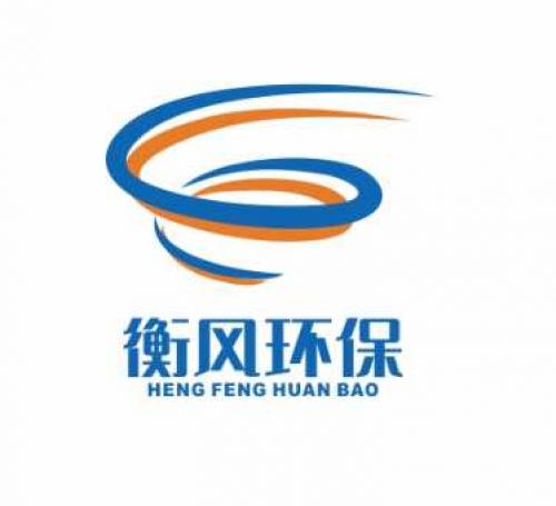衡风环保 | 让新风陪伴呼吸,享受健康生活!-上海空气新风展 AIRVENTEC CHINA 2021.6.2-4 新风系统 通风设备 空气净化