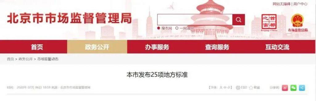 北京新规出炉,住宅新风系统怎么个安装法?-上海空气新风展 AIRVENTEC CHINA 2022.6.8-10新风系统 通风设备 空气净化