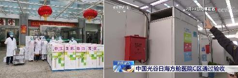 新冠疫情说来就来,2020下半场,新风空净市场走向何方?-上海空气新风展 AIRVENTEC CHINA 2021.6.2-4 新风系统 通风设备 空气净化