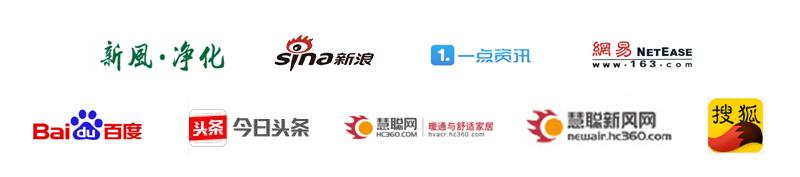 第四届新风净化行业国际发展论坛暨中外新材料 新技术 新产品交流研讨会-上海空气新风展 AIRVENTEC CHINA 2022.6.8-10新风系统 通风设备 空气净化
