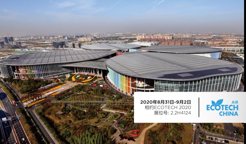 曼胡默尔过滤:我在2.2H4124,等你来撩!-上海空气新风展 AIRVENTEC CHINA 2021.6.2-4 新风系统 通风设备 空气净化
