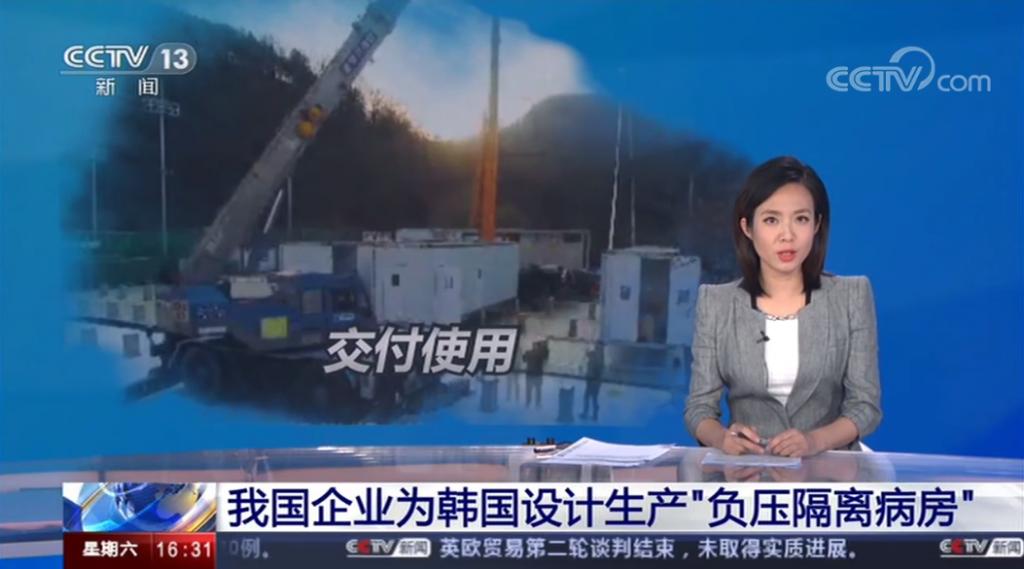 抗疫幕后英雄 远大空气确认出席2020上海国际空气新风展-上海空气新风展 AIRVENTEC CHINA 2022.6.8-10新风系统 通风设备 空气净化