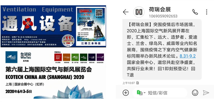 强势突围!2020上海国际空气新风展开幕在即!-上海空气新风展 AIRVENTEC CHINA 2021.6.2-4 新风系统 通风设备 空气净化