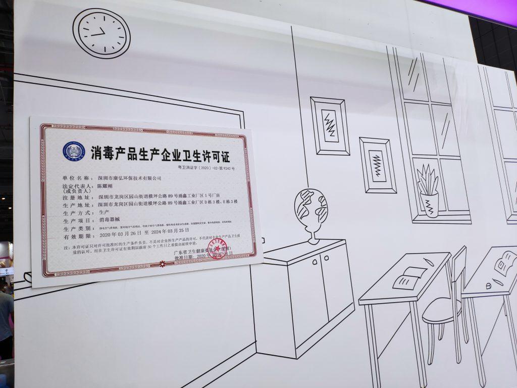 康弘环保陈茜:以技术创新和场景体验打造专业空净产品-上海空气新风展 AIRVENTEC CHINA 2022.6.8-10新风系统 通风设备 空气净化