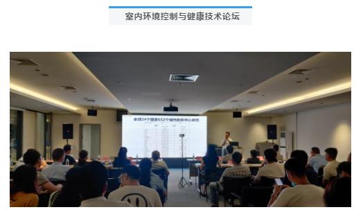 2020上海国际空气新风展拉开序幕,第一天精彩连连!-上海空气新风展 AIRVENTEC CHINA 2021.6.2-4 新风系统 通风设备 空气净化