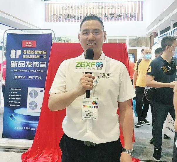 湿腾电器:汇集创变力量,引领健康风潮-上海空气新风展 AIRVENTEC CHINA 2021.6.2-4 新风系统 通风设备 空气净化